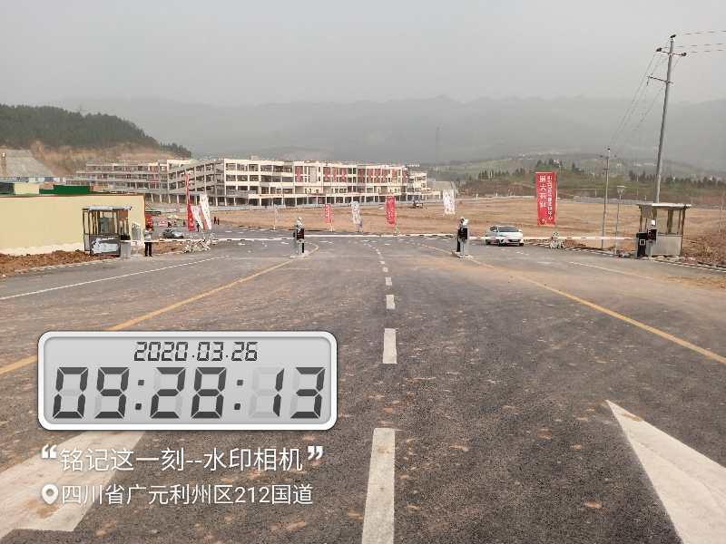 广元利州区川陕甘农产品贸易中心车牌识别系统