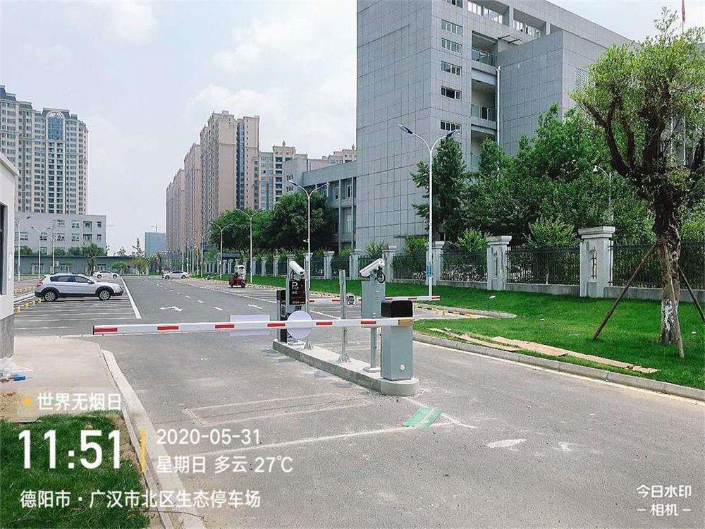 广汉市北区生态公园停车场