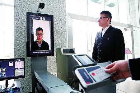 人脸识别系统的应用及目前存在的技术难点