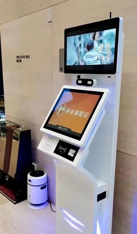 访客系统联动智能停车系统