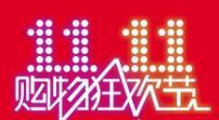 """""""双11""""期间陕西快递业务预计增加4成 .高日处理量将达2000万件"""
