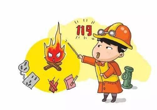 冬季取暖,消防安全知识可不能少