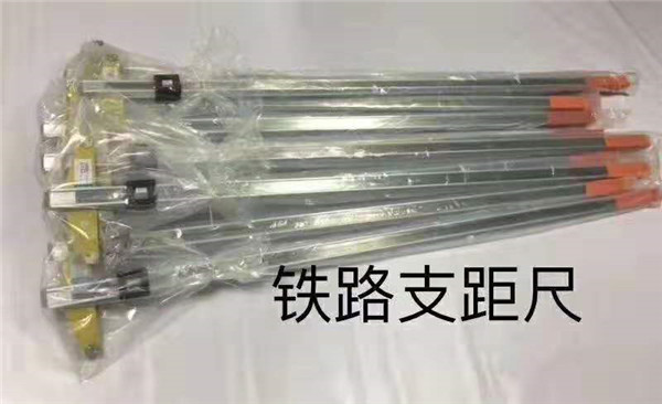 河南轨道工具量器-铁路支距尺