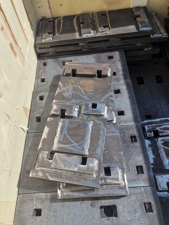43kg支距垫板