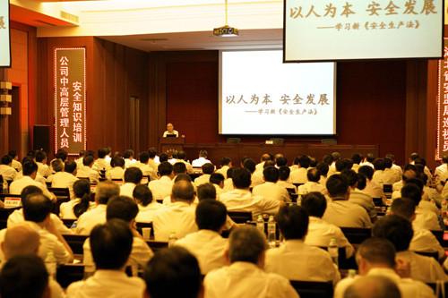 河南企業內訓拓展