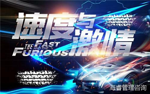 河南團隊建設瘋狂賽車
