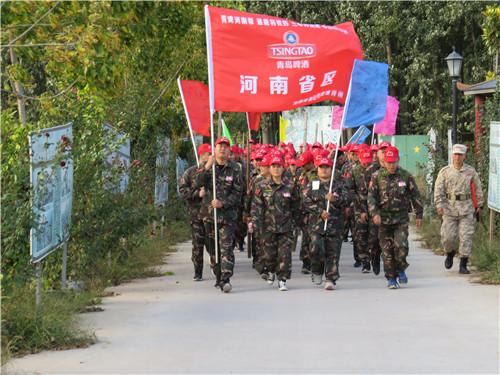 河南團隊建設徒步越野