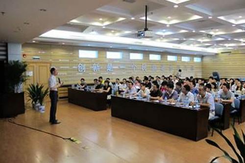 河南企業內訓生產管理類