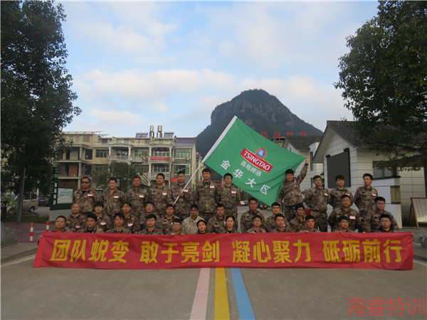浙江金华团队训练营