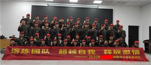 河南企业内训公司