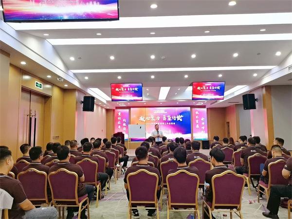 河南企业培训-某生物集团内训《凝心聚力》