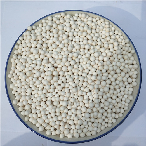 河南活性氧化铝球批发