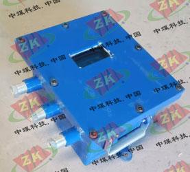 ZXJ127矿用隔爆兼本安型控制箱