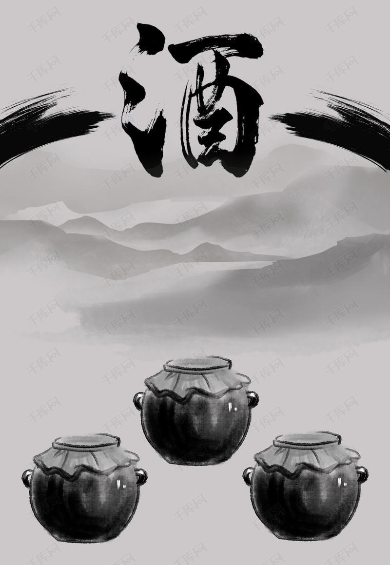 中国酒文化 唐诗宋词中的酒文化