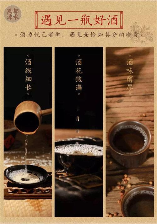 喝韩城都水鸿源五谷原浆酒,品千年历史,畅饮壮志豪情!