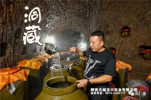 陕西花椒酒