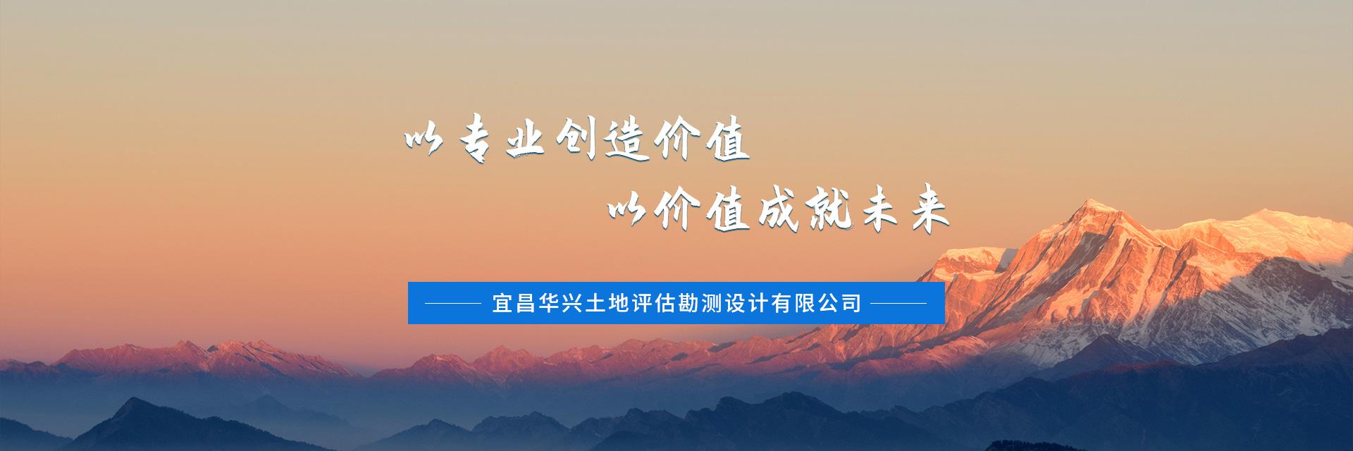 湖北亿博手机端app下载安装工程