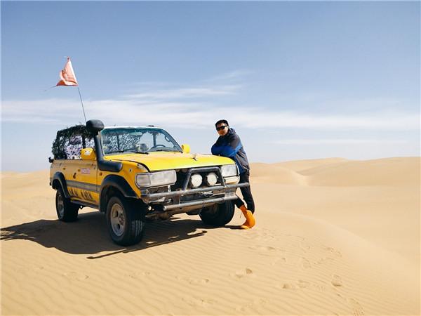 沙漠自驾游