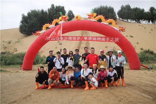 张佬倌库布齐沙漠团建定制路线