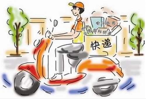 北京出台快递业价格行为规则