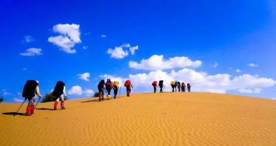 去沙漠徒步时需要准备东西