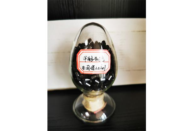 KT-201甲醇转化催化剂