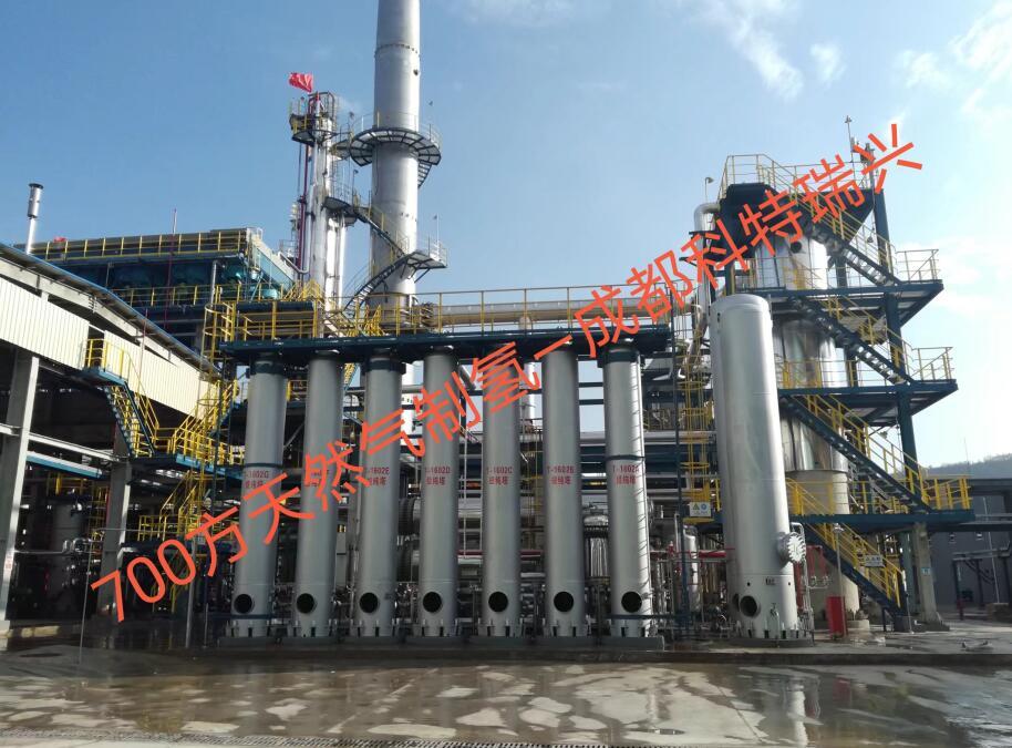 700方天然气制氢装置