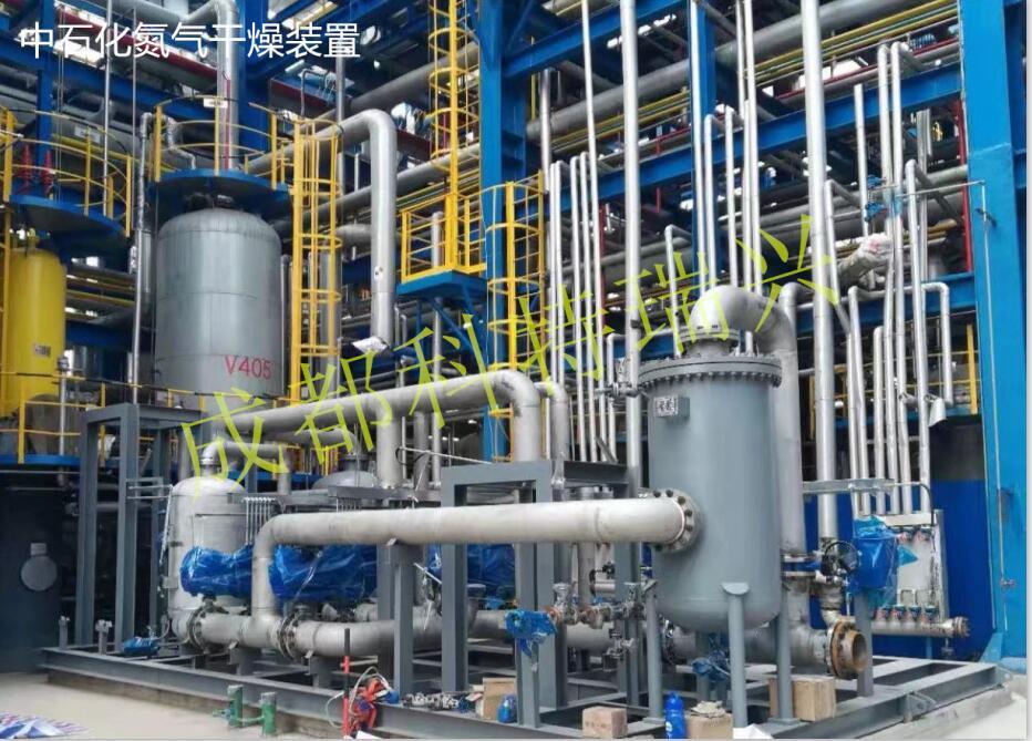 氮气干燥装置