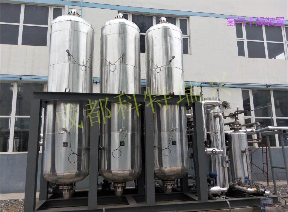氢气干燥装置