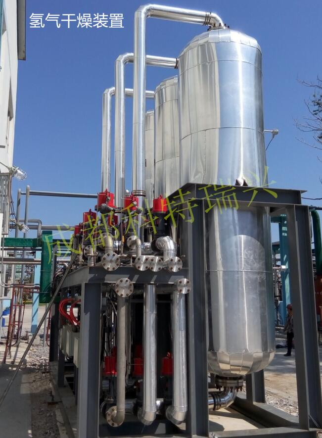成都氢气干燥装置