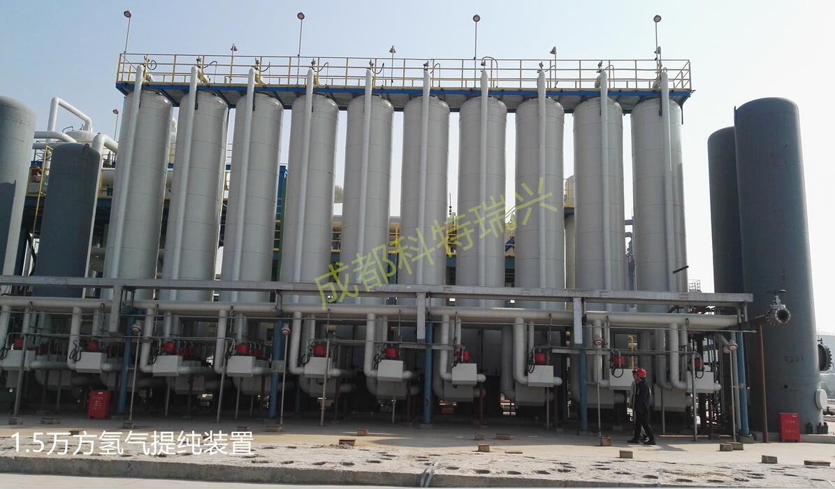 1.5万方氢气提纯装置
