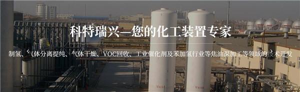 天然气制氢:低碳能源向零碳的转变