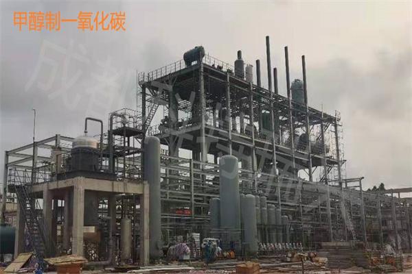 甲醇转化制一氧化碳