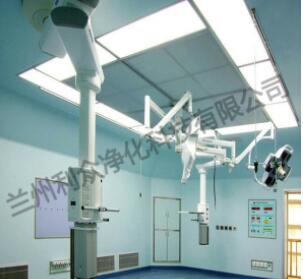 兰州洁净手术室净化