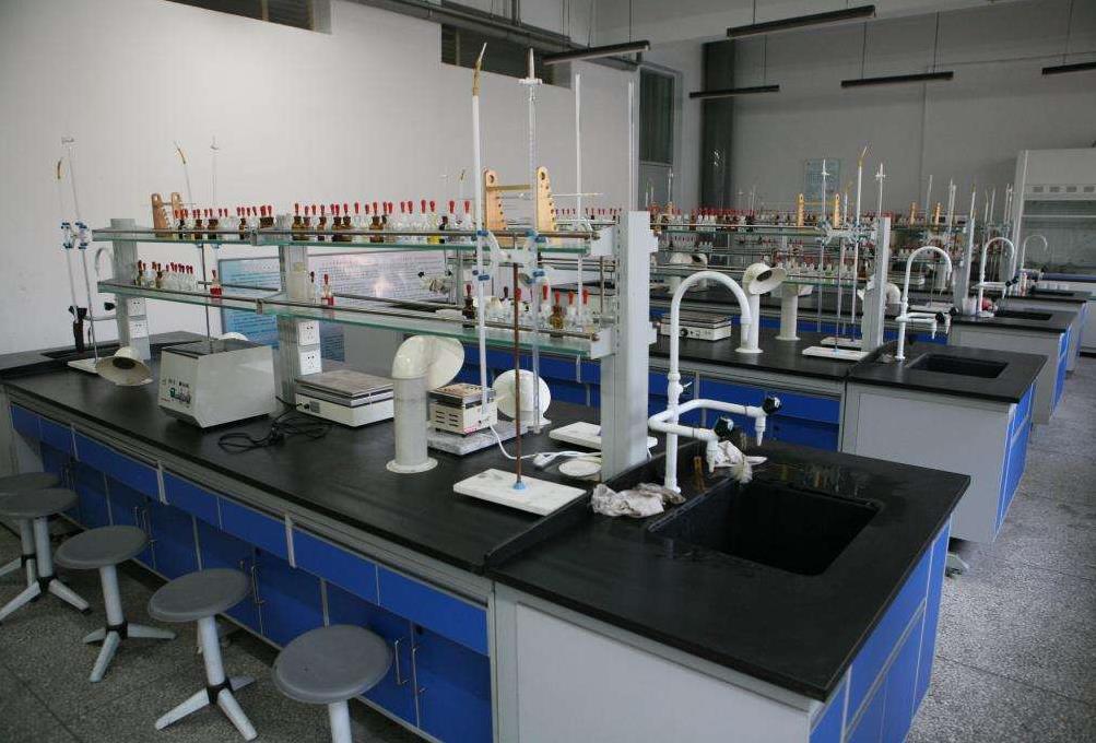 理化实验室药