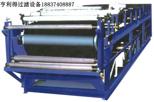 河南DU型橡胶带式真空过滤机