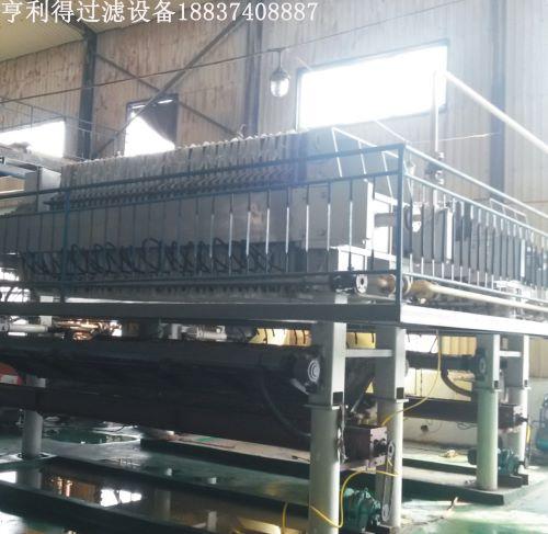 河南隔膜压滤机食品行业案例