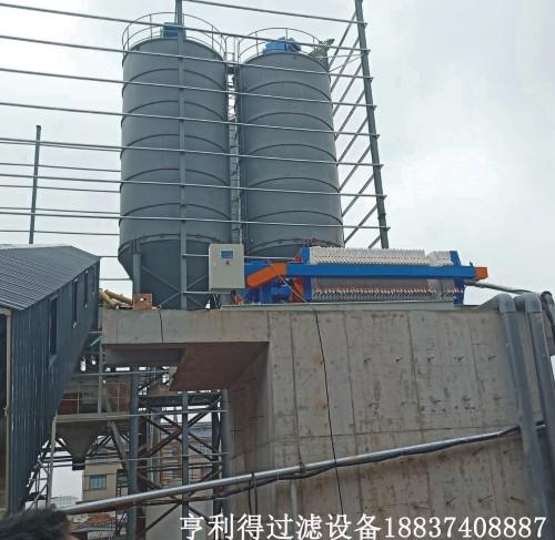 河南厢式压滤机生产加工