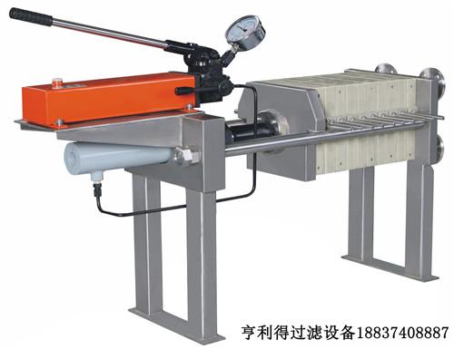 实验室小型隔膜压滤机