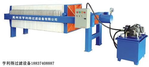 河南450 630 800型液压自动压紧压滤机