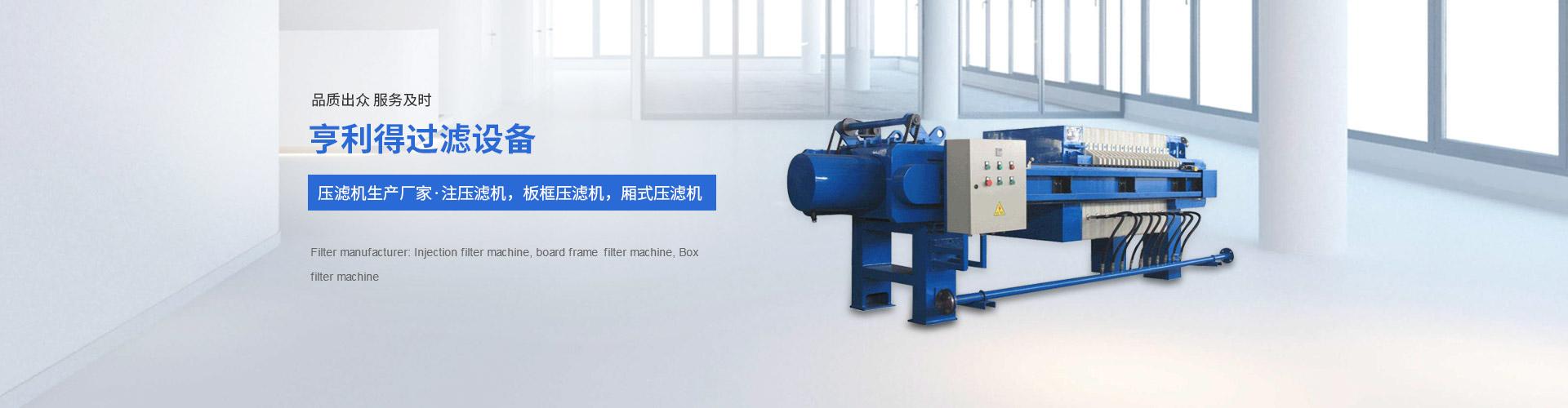 河南压滤机配件生产加工