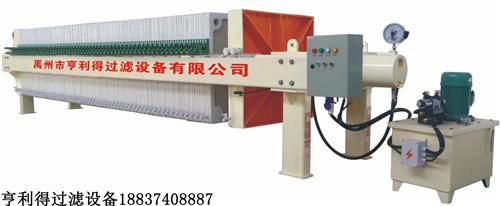 1000 1250 1500型液压自动压紧压滤机厂家