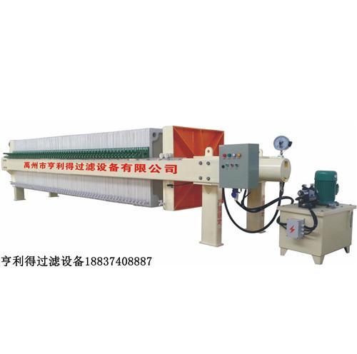 1000 1250 1500型液压自动压紧压滤机