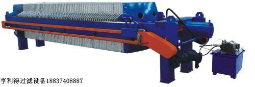 河南厢式压滤机了解:厢式压滤机在全部过滤过程中的结构特征