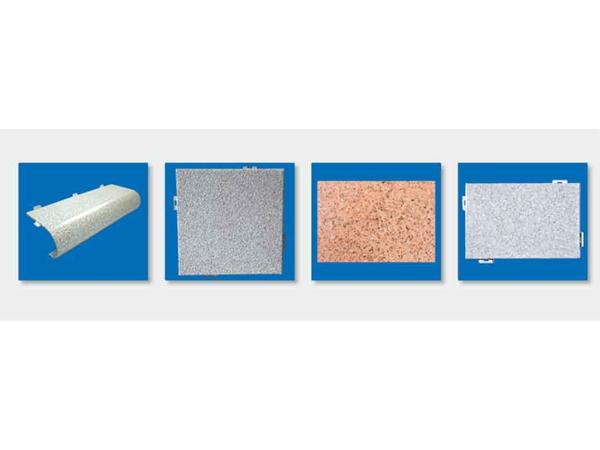 河北防石材铝单板定制