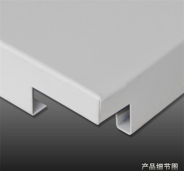 河北勾搭吊顶天花铝单板定制_张家口铝天花价格