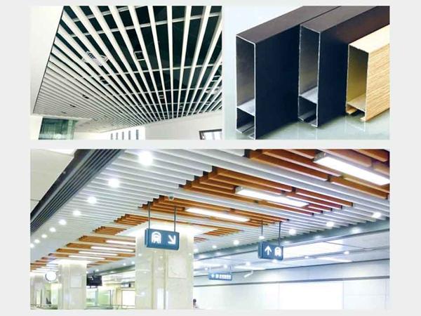 张家口铝单板厂家分析,铝方通吊顶天花选用什么颜色好。