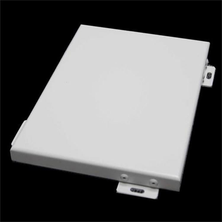 在张家口购买铝单板时,铝单板包含有哪些品种?