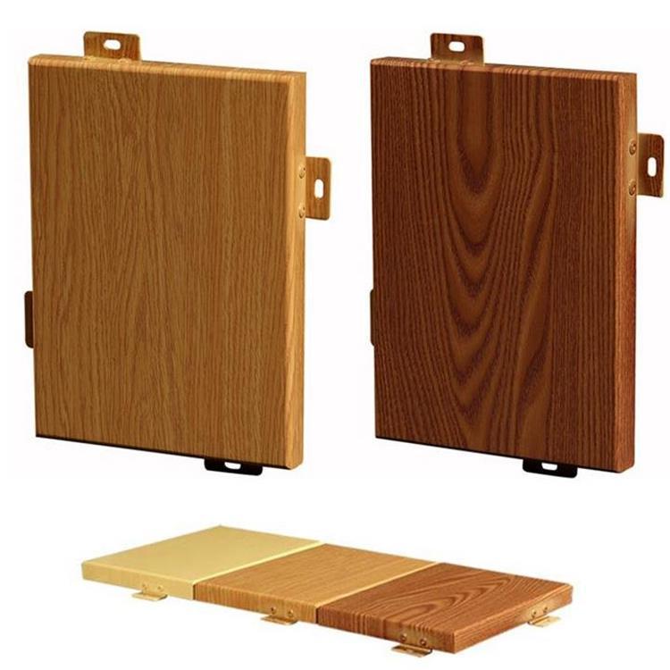 为什么木纹铝单板这么受到欢迎,原于有4大特点的因素?
