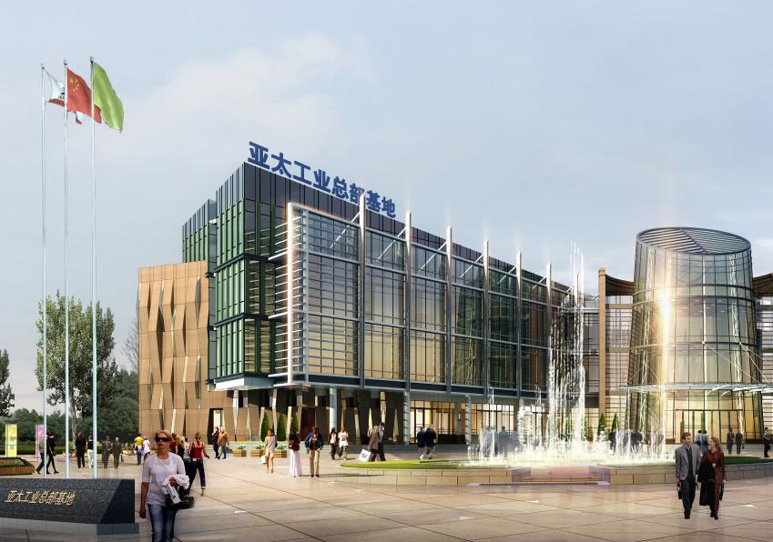 亚太工业总部基地合作